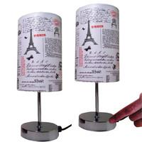 2 x Tischlampe Tischleuchten Nachttischlampen Vintage 3...