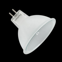 Paulmann 832.53 Halogen Reflektor Softopal 20W Maxiflood...
